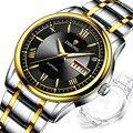Мужские спортивные водонепроницаемые аналоговые кварцевые мужские часы  светящиеся деловые часы для мужчин  Relogio Masculino Reloj Hombre