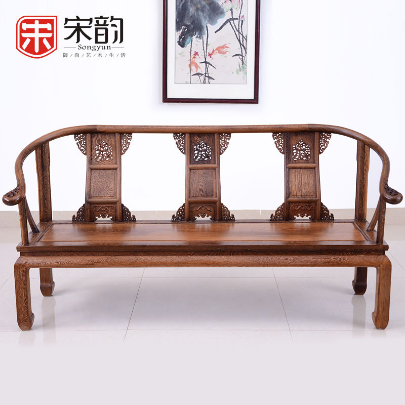 Song Rhyme Chinese Mahogany Sofa Solid Wood Sofa Solid Wood Sofa Crown Three Person Sofa Living Room Furniture