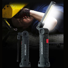 Portable COB LED Work Light USB Rechargeable Flashlight Magnetic Torch Hanging Hook Lamp Built-in Battery Car repair tools