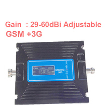 Dla Rosji 60 Zysk regulowany wyświetlacz LCD dwuzakresowy wzmacniacz GSM 900 Mhz Wzmacniacz + 3G WCDMA 2100 Mhz 27dbm dwuzakresowy Repeater booster