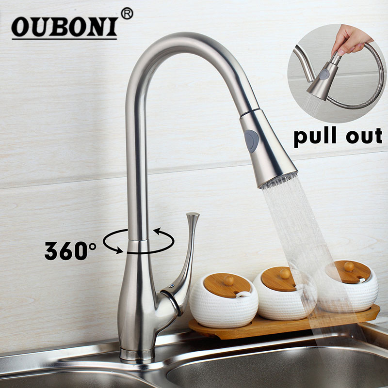 OUBONI Swivel Pull Out Kitchen Sink Basin Faucet Basin Nickle Brushed Mixer Tap Faucet
