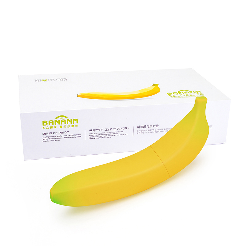 G Spot Female Masturbator 7 Speed Sex Toys For Women Realistic Dildo Banana Vibrator Adult Erotic Vagina Stimulator in Vibrators from Beauty Health