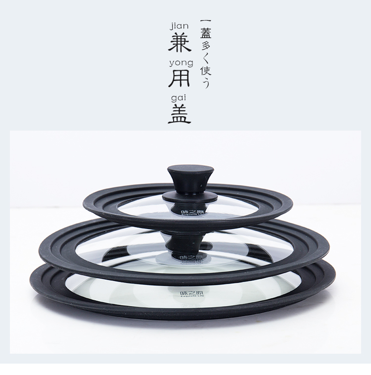 Di vetro del gel di silice di cottura coperchio di pentola di latte wok pan copertura splash ad alta temperatura dell'olio anti caduta pentola filtro splatter