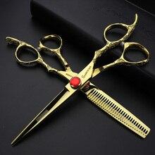 6 インチ 7 インチプロ日本ヘアはさみ理髪カットと間伐はさみセットプロの床屋鋏