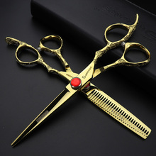 6 inch 7 inch professional Japanese hair scissors barber cutting and thinning scissors set for professional barbershop shears