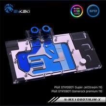 Bykski N-MX1080TISJM-X, полное покрытие видеокарты блок водяного охлаждения для Palit GTX1080Ti Super JetStream/GameRock