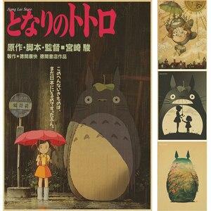 2017 Hayer animation set My neighbor adornment animated cartoon movie My Neighbor Totoro posters Kraft paper restoring(China)