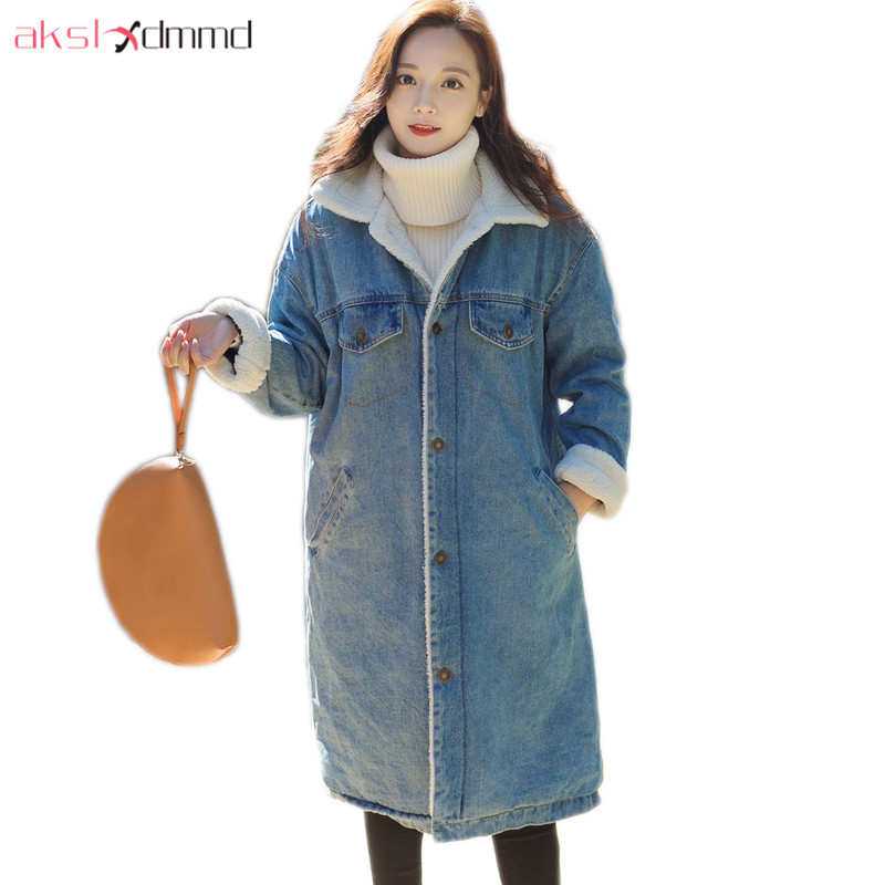 AKSLXDMMD Loose Large Size Lapel Lamb Wool Denim Jacket 2017 New Winter Female Long Velvet Thick Cotton Coat Parkas Mujer LH1143 large size winter jacket hooded coat women clothing korean loose thick lamb wool coat solid casual warm cotton female coats 4xl