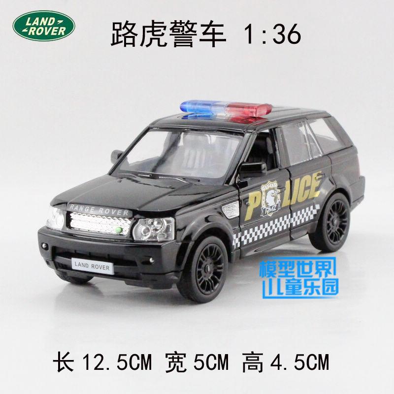 Кэндис Го! Весы 1:36 Юйфэн прохладно мини Range Rover полиции сплава Модель автомобиля игрушки хорошо для подарка 1 шт.