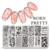 5 Unids/set NACIDO PRETTY Rectángulo Que Estampa la Plantilla 12*6 cm de Manicura Nail Art Imagen Placas Plantillas L046-050