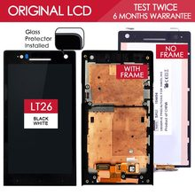 100% Tested Original 4.3 inch LED-backlit 1280×720 Display For SONY Xperia S LCD LT26 LT26i Touch Screen Digitizer with Frame