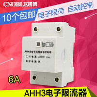 Electronic Limit Load Automatic Controller Limited Electric Current Limiter Bedroom Over Current 6A Current Limit Switch