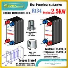 2150 kcal R134a intercambiadores de calor del calentador de agua con bomba de calor de alta temperatura, incluyendo B3-020-10 condensador y evaporador B3-020-14