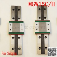Free shipping CNC miniature linear rail MGW15 MGW15C MGW15H flanged widen linear block L=100mm 200mm 300mm 400mm 500mm