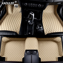 KADULEE Custom รถชั้น(China)