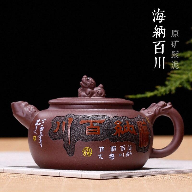 Yixing Zishahuyuan Mine vieille boue pourpre Haina Baichuan peint à la main théière cadeau personnalisé un substitut