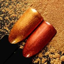 T-TIAO CLUB Magic Mirror Nail Glitter Powder Shimmer Holo Pigment DIY Art Decoration Tips