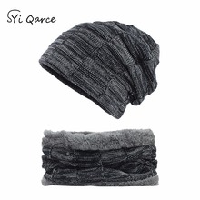 SYi Qarce High Quality 2 Pcs Winter Super Warm Knitted Hat with Scarf Set Beanies Skullies for Women Men's Scarf Cap NT041-46