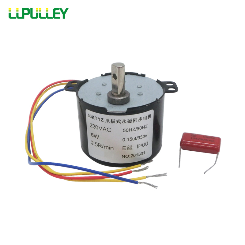 LUPULLEY 50KTYZ 6W Synchronous <font><b>Motor</b></font> 220V Permanent Magnet Low Speed Mini Reversible Gear <font><b>Motor</b></font> <font><b>1rpm</b></font>/2.5rpm/10rpm/20rpm/50rpm image