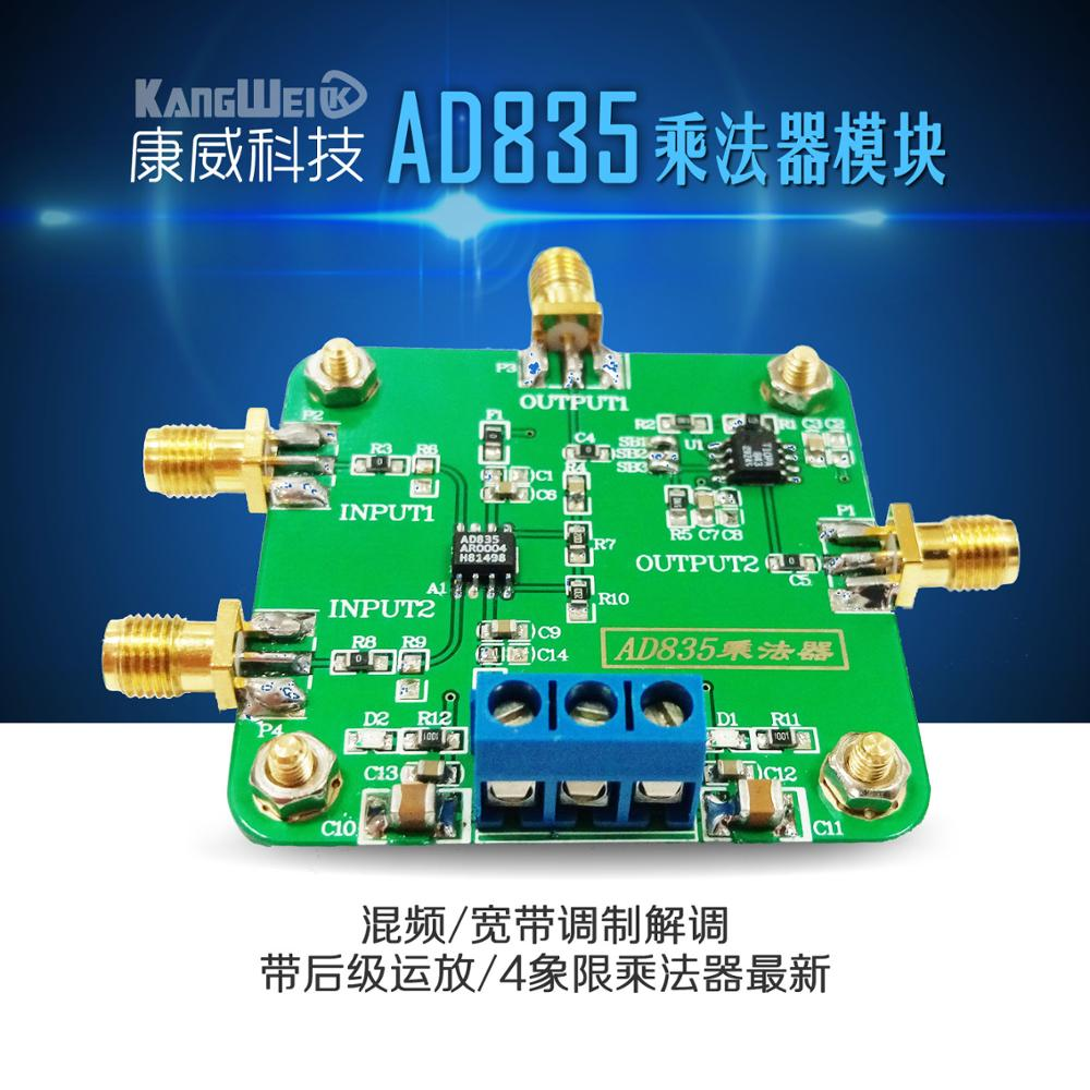 Wideband modulation and demodulation module of AD835 multiplier mixing with the latest stage amplifier 4 quadrant multiplierWideband modulation and demodulation module of AD835 multiplier mixing with the latest stage amplifier 4 quadrant multiplier