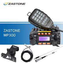 ZASTONE MP300 Car Walkie Talkie 10KM Mini Mobile Radio UHF VHF Transceiver Radio Set MP300+RB-66 Clip+SG-M507 Antenna+5M Cable
