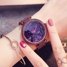 2017 New Purple Women Bracelets Watches Top Luxury Rhinestone Wristwatch Fashion Lady Crystal Dress Female Quartz Watch