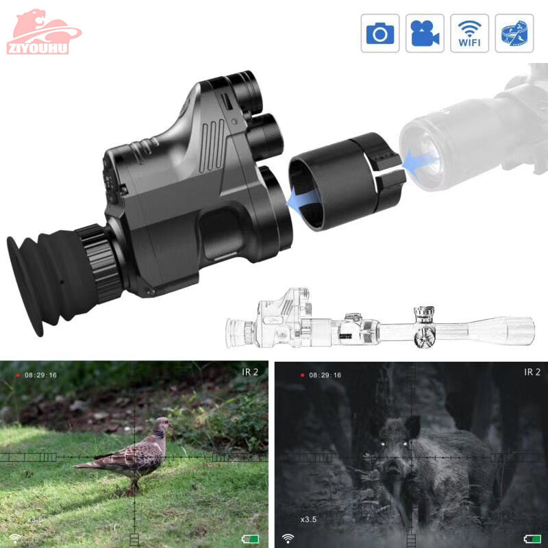 Image 4 - PARD NV007 200m Range Digital Hunting Night Vision Scope Rifle Optics Infrared Night Vision Riflescope Sighting Camera WIFI APP-in Hunting Cameras from Sports & Entertainment