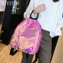 Fashion Women Backpack Dazzling Sequins School Bags For Teenager Girls Large Bagpack Female Mochila Backpack Bagpack Sac A Dos цены