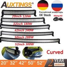 Auxtings 21 32 42 50 52 дюймов изогнутые светодиодные бар COMBO 120 Вт 180 240 300 двухрядные вождения внедорожник Грузовик 4×4 внедорожник ATV 12 В