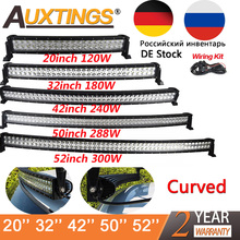 Auxtings 21 32 42 50 52 Inch Curved Led Light Bar COMBO 120W 180W 240W 300W Dual Row Driving Offroad Car Truck 4×4 SUV ATV 12V