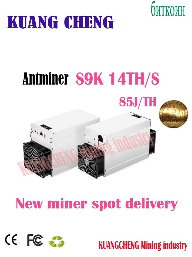 2020 ASIC Miner BTC Miner AntMiner S9k 14T No PSU Sha256 BTC BCH Miner Better Than Antminer S9 S9i 13T 13.5T 14T T9+ A9