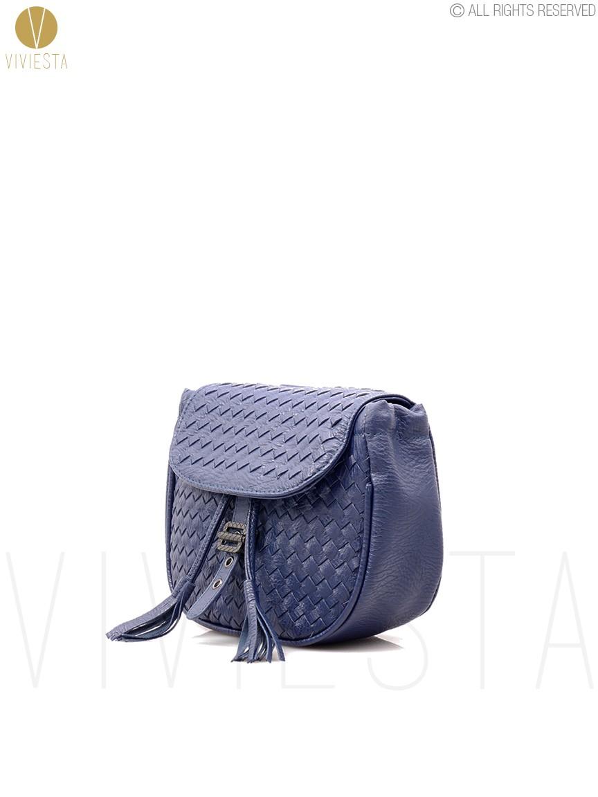c4349220d3af Details about Women's PU Woven Tassel Weave Knit Fringe Shoulder Crossbody  Saddle Bag Purse