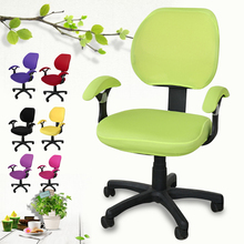 Free Shipping Spandex Seat Covers For Computer Chairs  Office Chair Gaming Chair 20 Colors Easy Washable Removeable Chair Covers