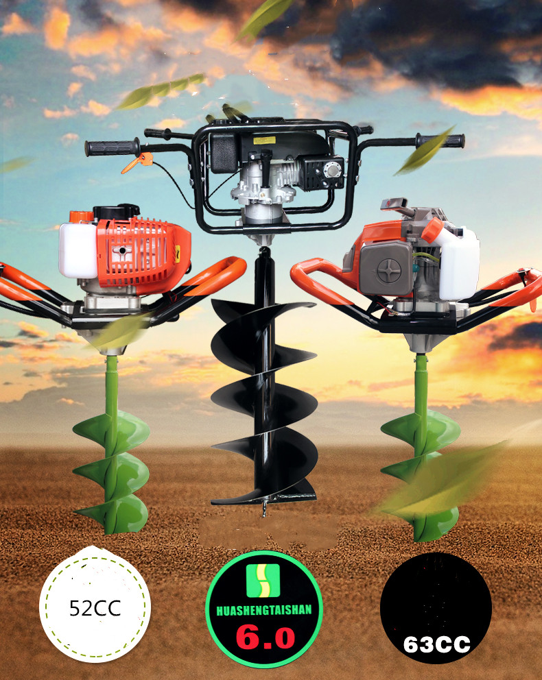 Ground Boring And Digging Machine, Gasoline Drilling Machine, Hole Planting Machine, Pile Driver, Ice Drilling Machine, Soil Loo
