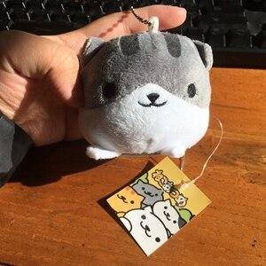 Atsume Neko gato de pelúcia chaveiro de pelúcia anime saco cadeias pingente anime jogo presente moda anel newgift