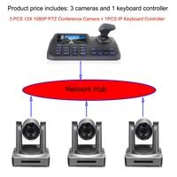 3 шт. 12x зум RTMP потоковое видео конференц ip hdmi 3g sdi ptz камера плюс 1 шт. 5 дюймов 3D Джойстик сетевая клавиатура контроллер
