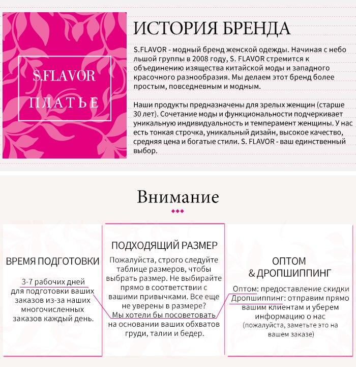 俄语_01