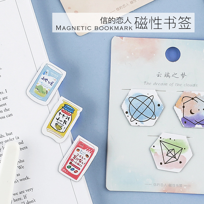 3pcs/set Retro Magnetic Bookmark Marque Page Creative Earth Milk Pattern Magnet Book Mark Hot Stamping Paper Clip Stationery