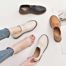 Студенческая обувь в стиле Лолиты; школьная форма для девушек; туфли Mary Jane из искусственной кожи; обувь на шнуровке; обувь, увеличивающая рост