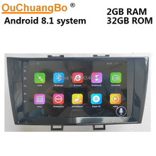 Ouchuangbo 9 inch touch screen car gps audio player auto radio head units for JAC A50 support 4 core 2GB+32GB 1080P android 8.1