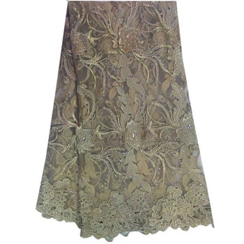 Nigerian Lace Fabrics For Wedding 2018 African French Lace Fabric High Quality 3D Flower Lace Gold TulleLace Applique 101