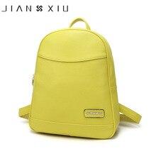 JIANXIU Women Pu Leather Backpack School Bags Mochilas Bolsas Mochila Feminina Mujer Bagpack Escolar Backpacks New Back Pack Bag