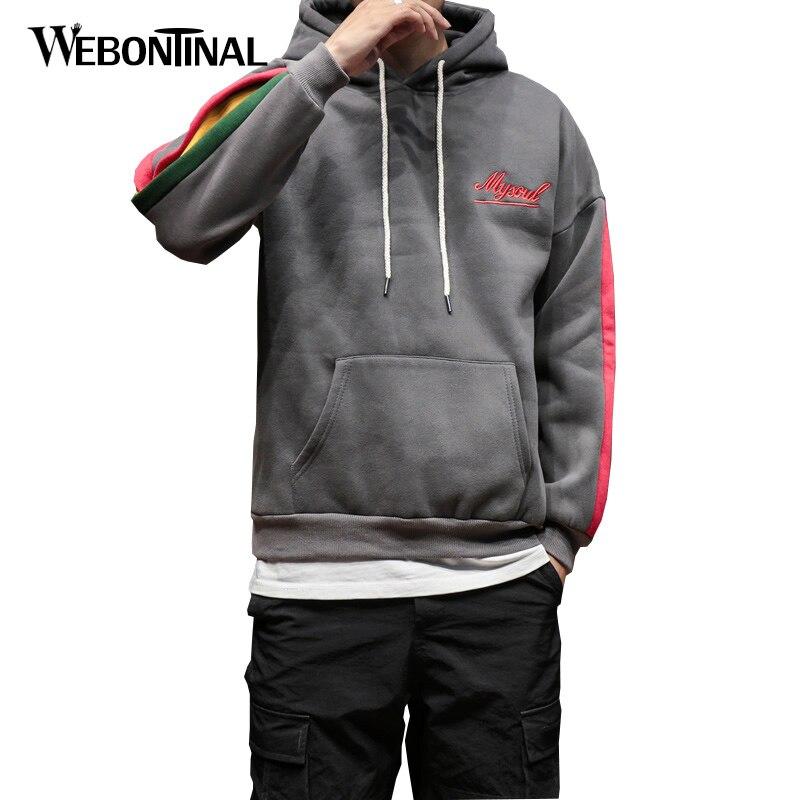 2018 Новый осень-зима хип-хоп толстовки Для мужчин пальто с капюшоном толстовки пуловер костюм Moleton Masculino Черный, серый цвет W18140
