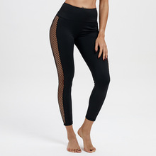 VVUES Women High Waist Yoga Leggings Pants Transparent Mesh Sexy Side Sports Tights Soft Breathable Moisture Wicking 2019