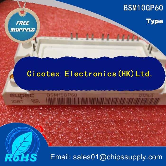 BSM10GP60 10GP60 MODULE IGBTBSM10GP60 10GP60 MODULE IGBT