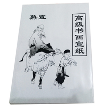купить 30 sheet white Painting Paper Xuan Paper Rice Paper Chinese Painting and Calligraphy 36cm*25cm дешево