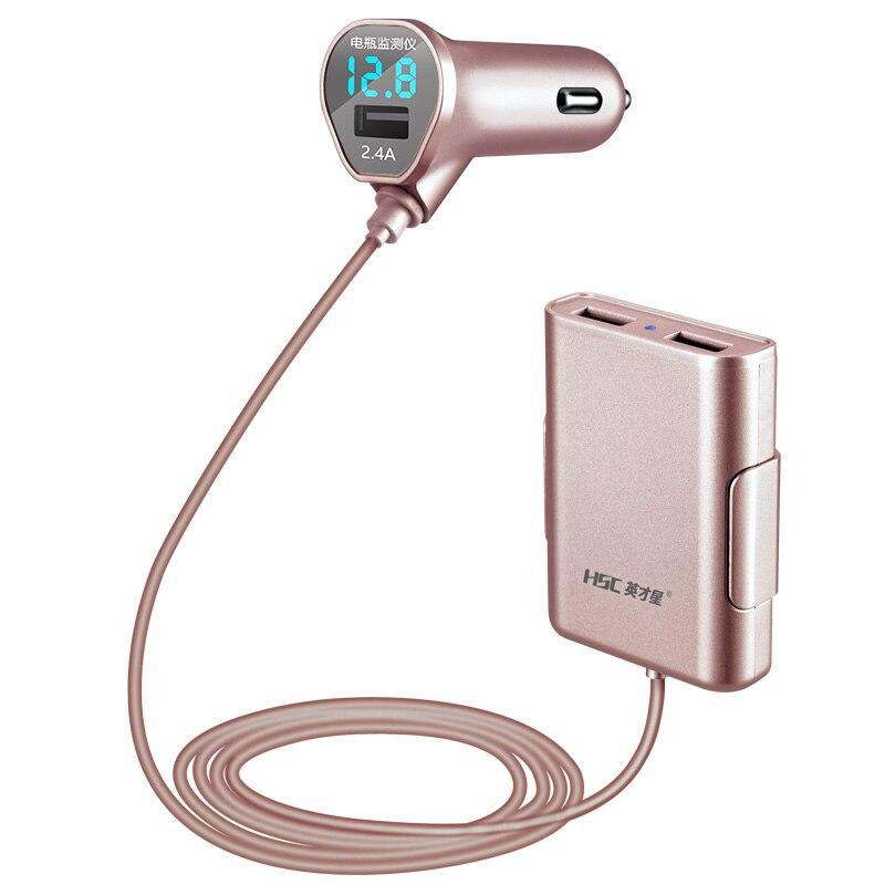 12-24V Выходное автомобильное зарядное устройство Выключатель напряжения Быстрая зарядка передняя/задняя USB Зажигалка автомобильный прикуриватель для iPad iPhone& Tablet - Название цвета: HSC600DRoseGolden