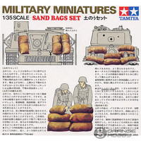 OHS Tamiya 35025 1 35 Sand Bags Set Assembly Military Miniatures Model Building Kits