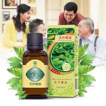 30ml Essential Oils Pure Plant Essential Oil Organic Body Ma