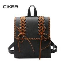 Ciker бренд старинные женщин рюкзак вязание искусственная кожа рюкзаки школа моды сумки для девочек женщин рюкзак mochila эсколар
